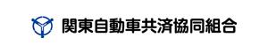 お取引先バナーリンク:関東自動車共済協同組合